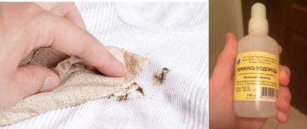 Как удалить пятно от ржавчины с одежды, с ткани