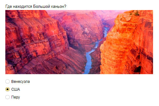 Ответ на тест в каких странах есть знаменитые природные памятники?