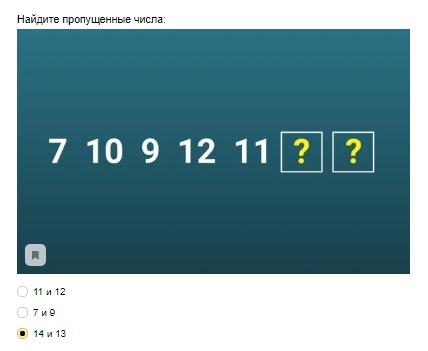 Ответы на тест на интеллект: Если наберете 5/5, то уровень вашего IQ точно выше среднего