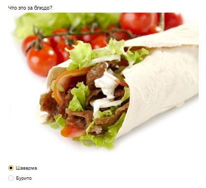 Ответы на тест назовите все эти популярные блюда?