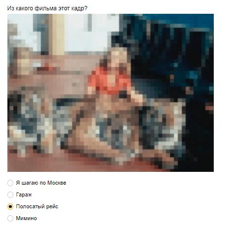 Ответы на тест а ты сможешь узнать эти зашифрованные советские фильмы?